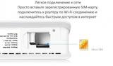 4G WiFi роутер StarNet 4G-CPE