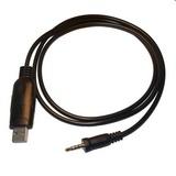 Кабель USB для программирования радиостанции Puxing PX-2R